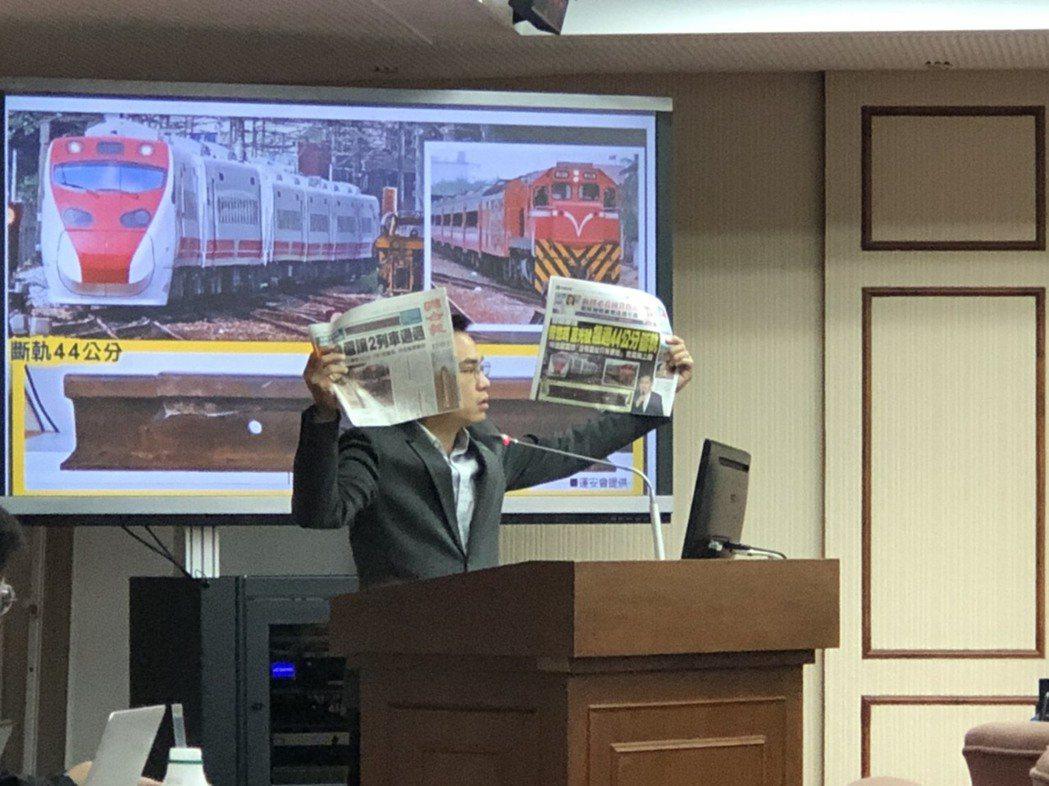 立委洪孟楷問,交通部是否也有檢討疏失必要性。記者曹悅華/攝影