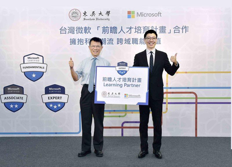 東吳、台灣微軟簽訂「前瞻人才培育計畫」。 圖/東吳大學提供