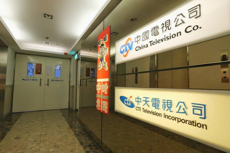 中天新聞面臨NCC換照風波,圖為中天新聞南部新聞中心。圖/聯合報系資料照片