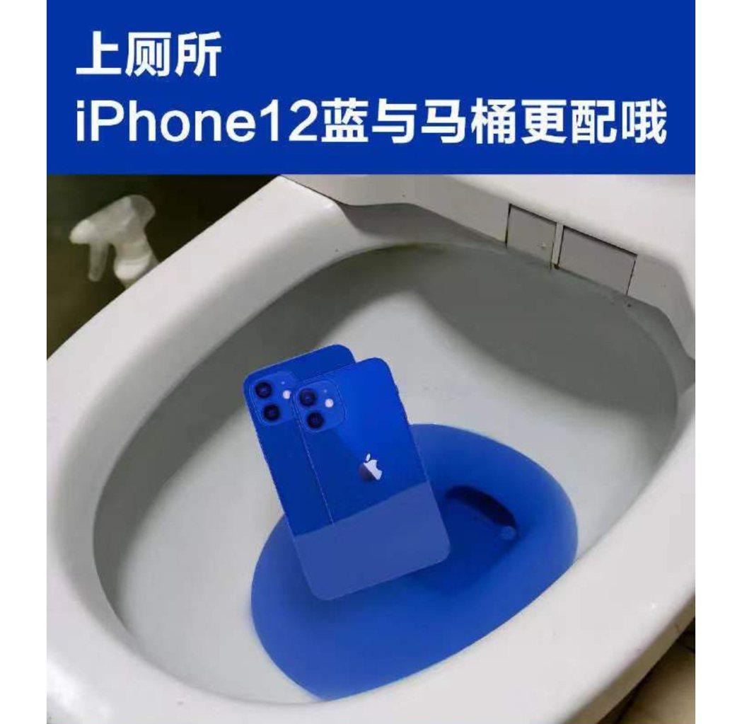 藍色是今年iPhone的新增配色,但大陸網友顯然不埋單。(取自《環球網》)
