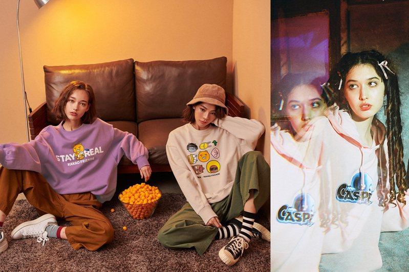 STAYREAL再度與KAKAO FRIENDS推出聯名系列;而女性潮牌X-Girl攜手《鬼馬小精靈Casper》、《鬼娃恰吉Chucky》,打造出既邪惡又可愛的服飾 。圖/STAYREAL、X-Girl提供