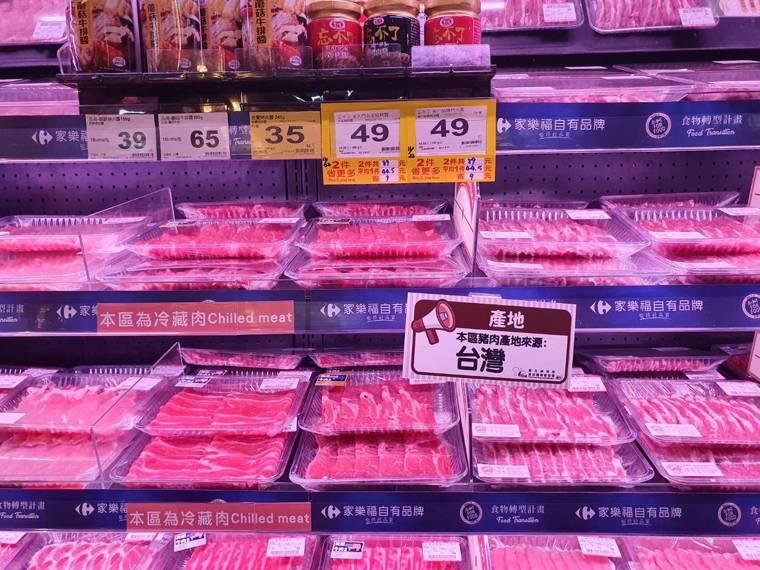 豬肉散裝食品也須標示原產地。記者楊雅棠/攝影