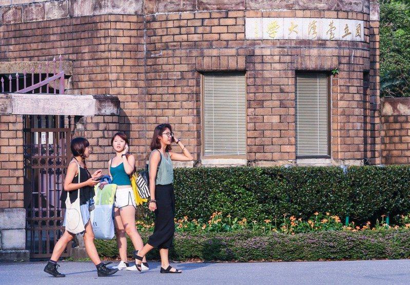 台灣本土博士黃韻如建議,台灣高教的思維要開始從挖人,轉換成挖角中生代學者背後整個團隊。圖為示意圖,非當事人。圖/聯合報系資料照片