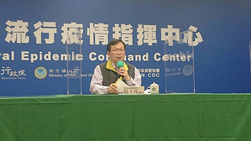 中央流行疫情指揮中心發言人莊人祥今天宣布,國內再增加4例新冠肺炎境外移入個案。記...