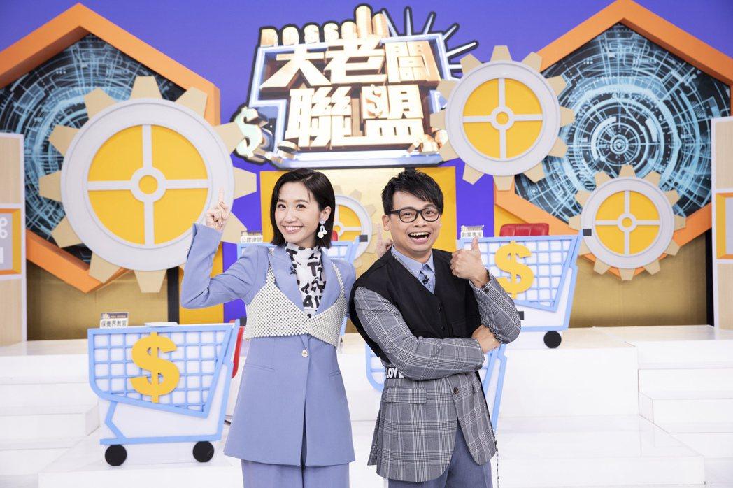 Lulu(左)和阿松搭檔主持衛視「大老闆聯盟」。圖/大老闆聯盟提供