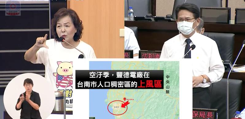 國民黨台南市議員洪玉鳳(左)今在議會總質詢指出,台南市最大的二氧化氮汙染源來自山上區的發電廠,台南市人口稠密區恐成空汙重災區。記者鄭維真/翻攝