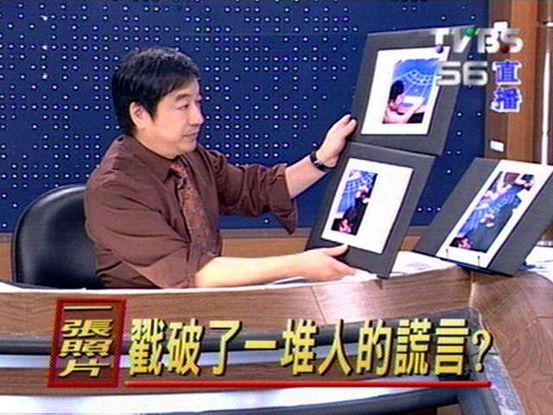 李濤在「2100全民開講」中公布2002年11月2日凌晨1時33分,陳哲男與陳敏賢在韓國賭場照片。圖/翻攝自TVBS