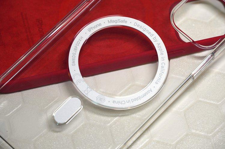 全新具備MagSafe無線充電規格的保護殼配件。記者黃筱晴/攝影