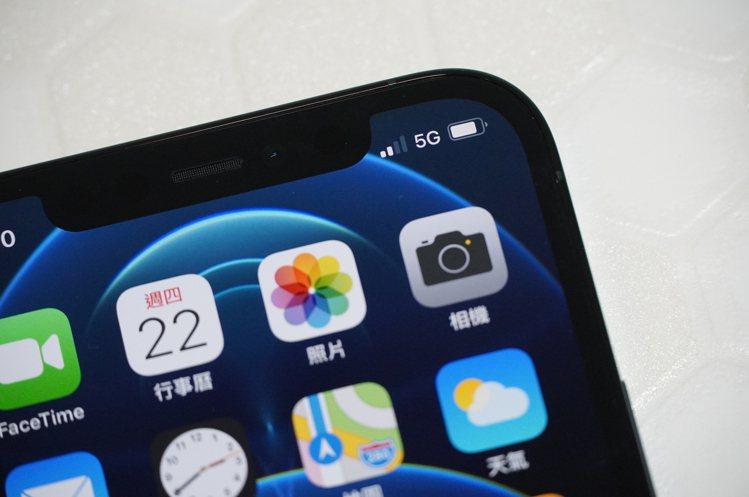 全系列iPhone 12都具有5G規格,透過智慧型數據模式設定,自動切換節省電力...