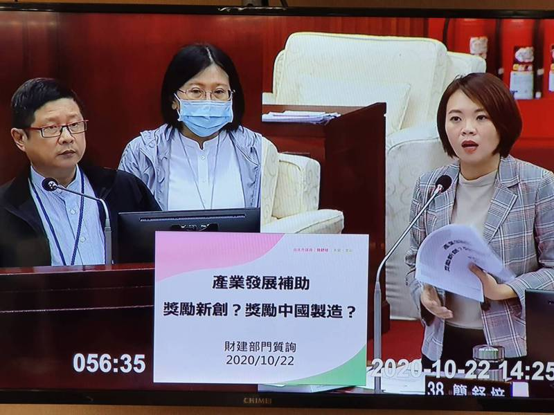 市議員簡舒培(右)下午在議會質詢指出,一家獲得北市100萬元新創獎勵的公司,賣的卻是淘寶貨。記者楊正海/攝影