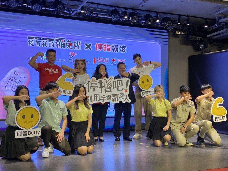兒童福利聯盟今發布「2020台灣學生網路霸凌現況調查」,呼籲大眾停「指」網路霸凌。記者葉冠妤/攝影