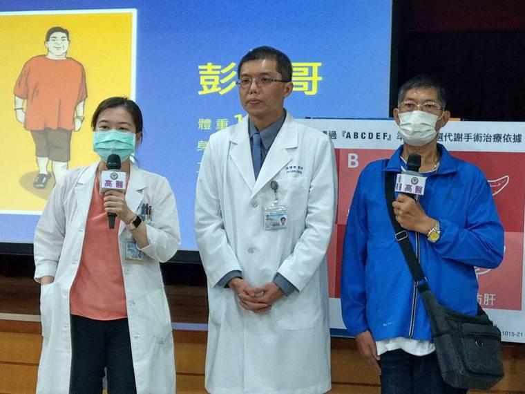 罹患糖胖症的彭先生(右)體重曾飆破120公斤,後來接受微創胃繞道手術,才減重成功...