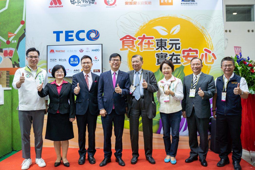東元集團規畫在南台灣設立食品加工廠,擴大布局南台灣。東元提供