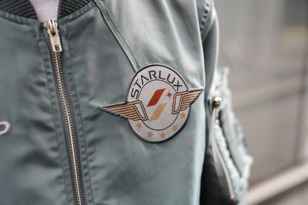 飛行夾克以星宇航空現有A321neo機隊為主題打造,設計師希望能賦予其紀念及收集...