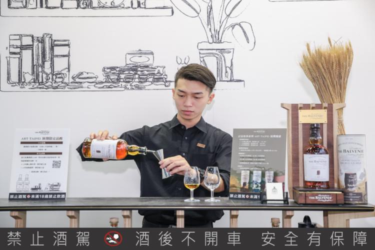 2020 ART TAIPEI展期到場可免費品酩百富故事系列酒款。圖/格蘭父子提...