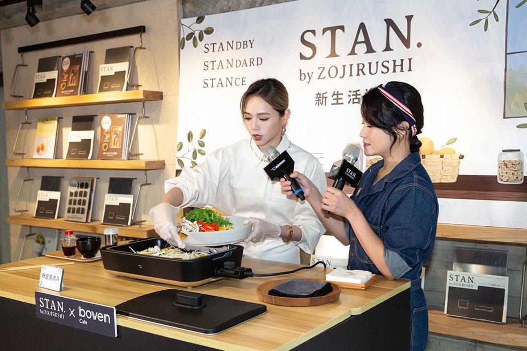 夏于喬(左)出席活動秀廚藝。圖/象印提供