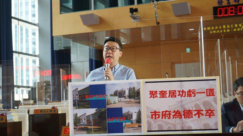 台中市議員陳世凱要求文化局加速開放聚奎居。圖/陳世凱提供