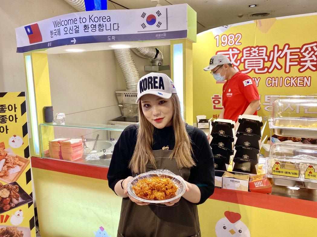 「感覺炸雞」原味韓式炸雞,標榜一起品嚐韓劇場景男女主角最愛吃的下酒菜。記者宋健生...