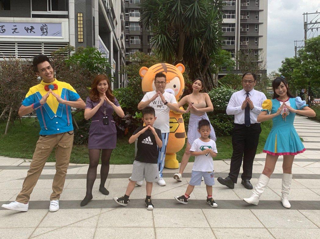 「林板新特區」邀請東森幼幼台為建案站台。圖/海沃廣告提供