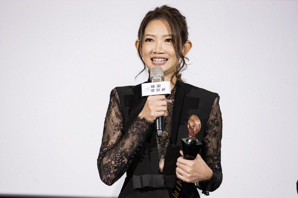 「大桔大利 闔家平安」吳奕蓉拿下台灣獎最佳演員獎。圖/桃園電影節提供