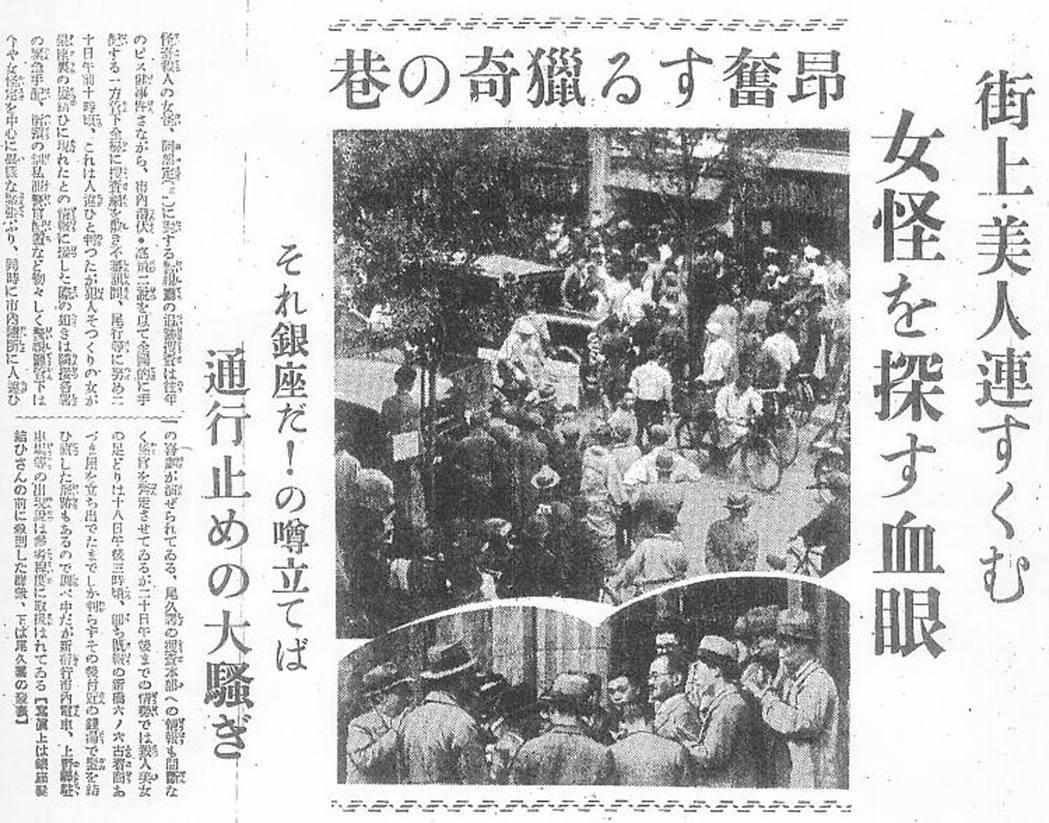 「感官世界」日本奇女子「阿部定」真實事件改編。圖/傳影提供