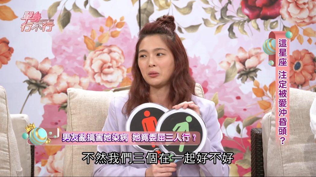黃沐妍談到過去一段情傷。 圖/擷自Youtube