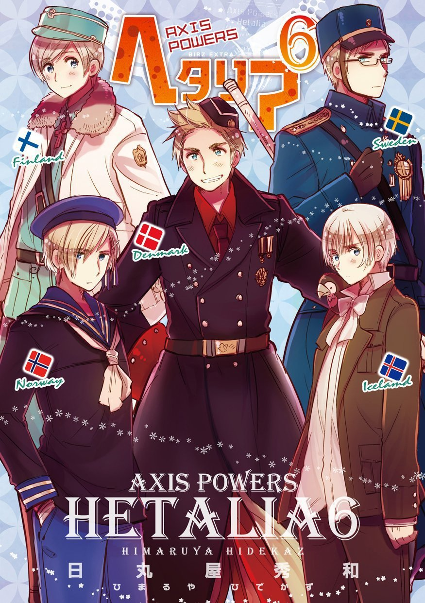 《義呆利 Axis Powers 6》 封面