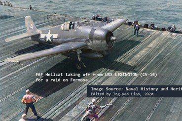 這只是空襲歲月的開端:1944年10月,臺灣沖航空戰裡的澎湖(上)