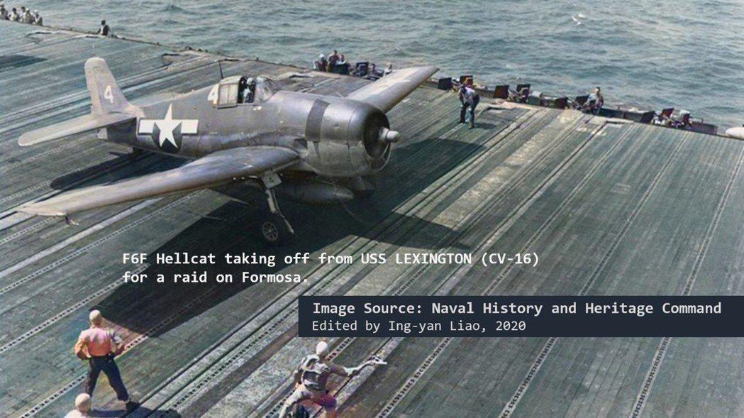一架F6F正要從列克星頓號航艦起飛空襲臺灣,時間應為1944/10/12臺灣沖航空戰首日。  圖/取自Naval History and Heritage Command