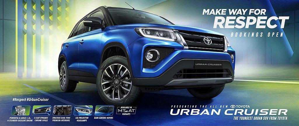 Urban Cruiser車系早在2014年停產,現在Toyota汽車再啟用於印...