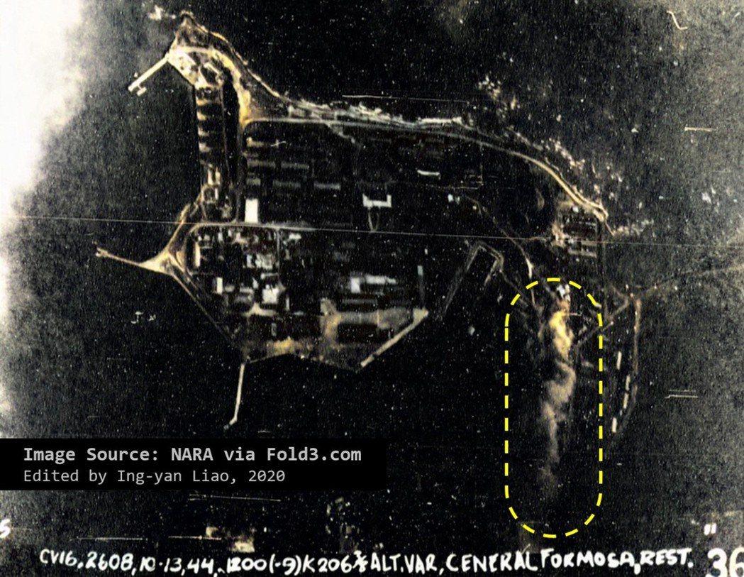 1944/10/13正午1200時,來自列克星頓號航艦的照相型F6F戰機,拍下了澎湖測天島被空襲後的景象。右下角可見到卸煤碼頭、煤炭貯存場爆炸上竄的濃煙。  影像編修/廖英雁