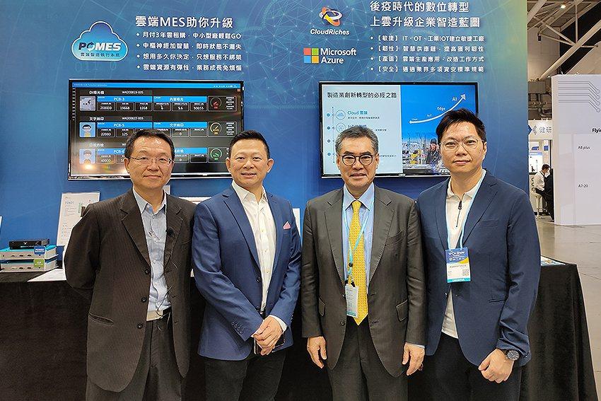 瑞精工科技總經理黃建昌(右起)、台灣微軟合作夥伴暨商務事業群總經理林劍福、連達國...