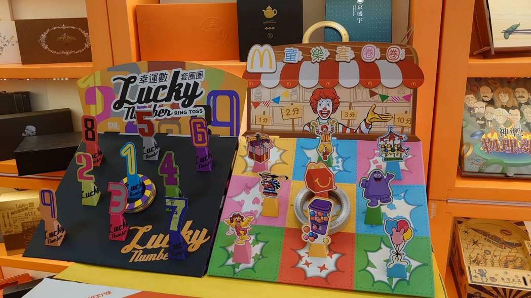 逸昇設計也曾與麥當勞合作用紙製作的套圈圈遊戲。逸昇設計/提供