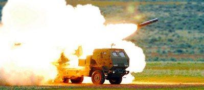 遠程精準火力打擊系統。圖/取自洛克希德馬丁網站