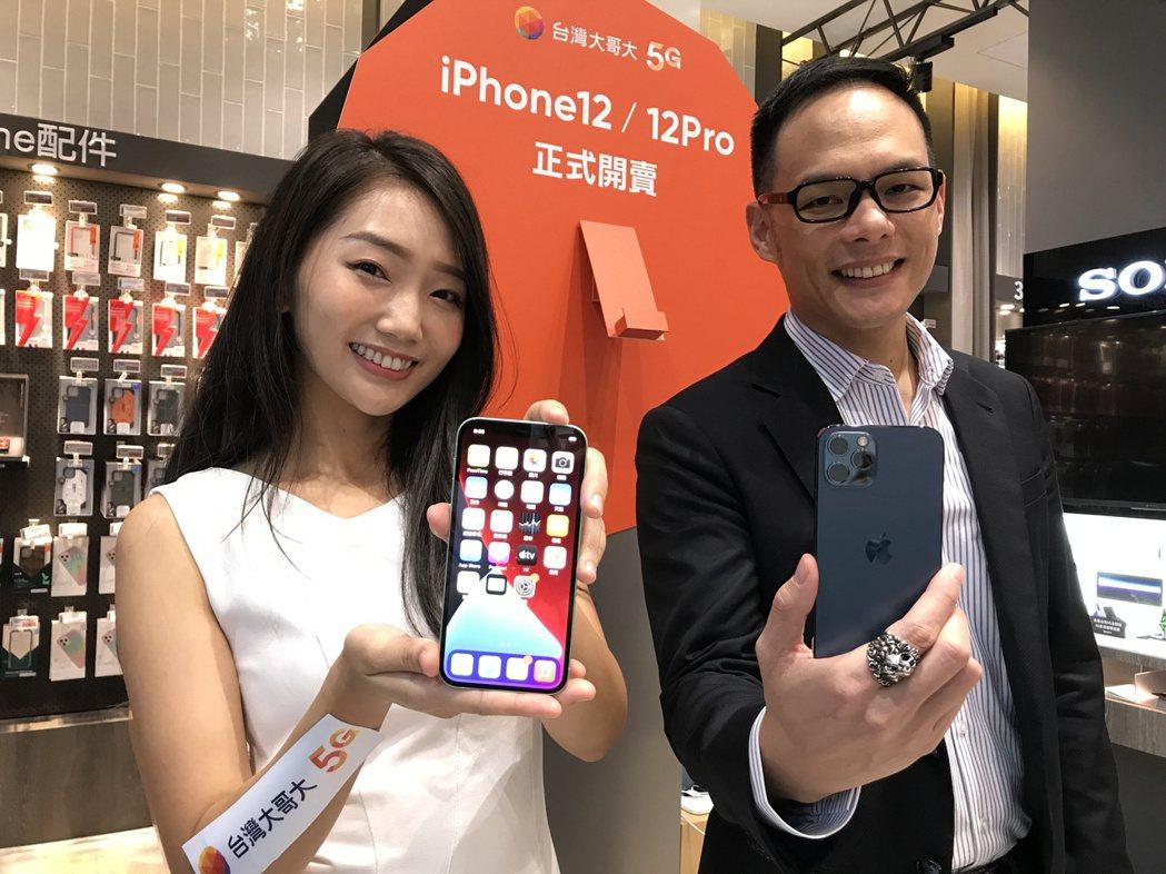 台灣大哥大總經理林之晨(圖右)指出今年Phone12、iPhone 12 Pro...