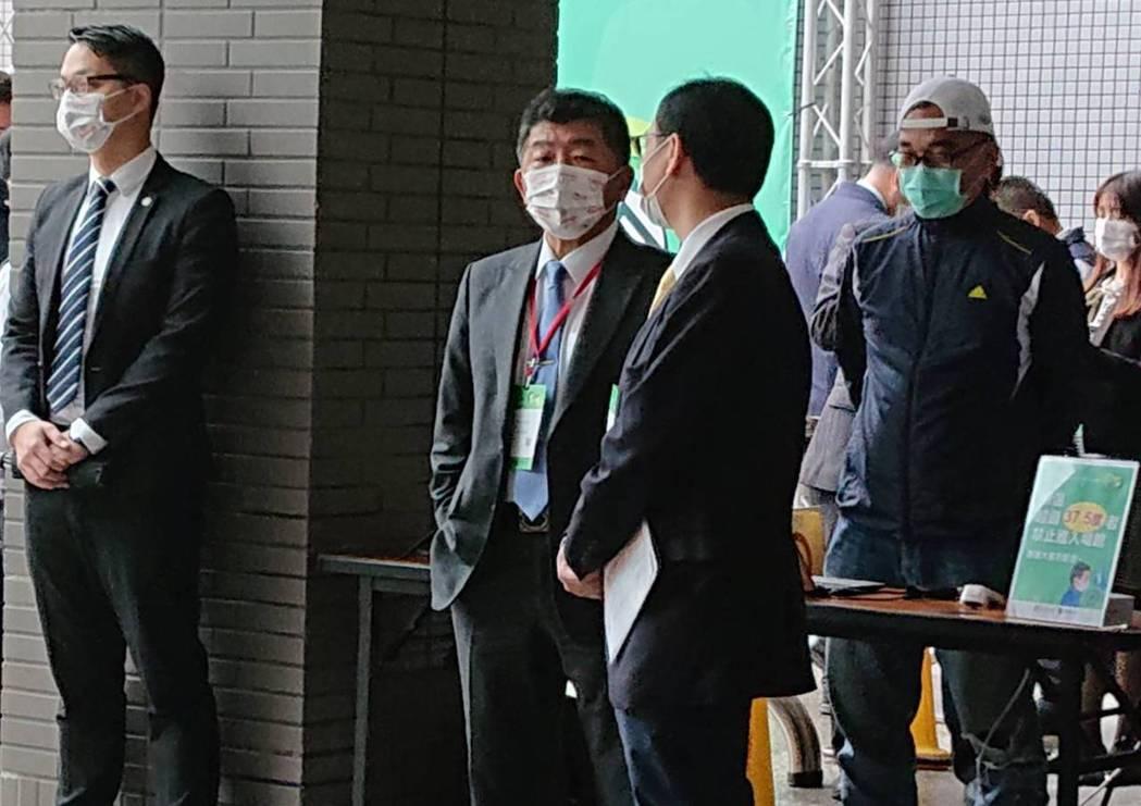 指揮中心指揮官陳時中今現身20202台灣全球健康論壇,被問及帛琉旅遊泡泡11月成...