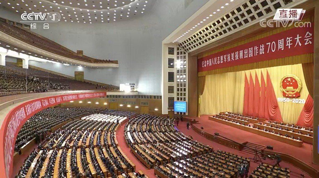 大陸23日上午舉行「中國人民志願軍抗美援朝出國作戰七十周年大會」。(截圖自央視畫...