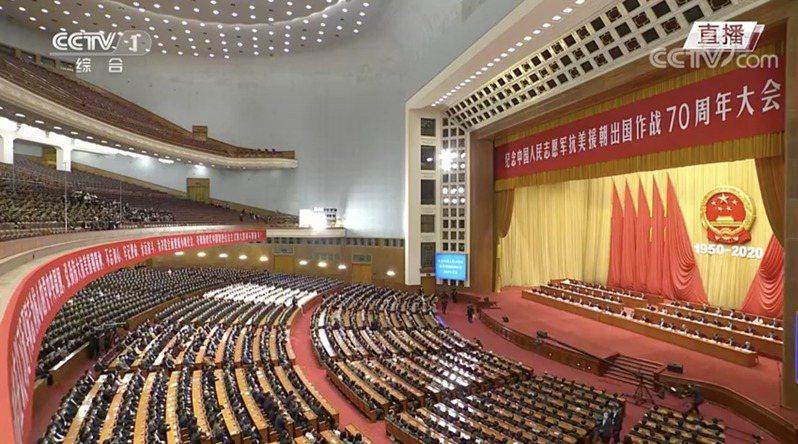大陸23日上午舉行「中國人民志願軍抗美援朝出國作戰七十周年大會」。(截圖自央視畫面)