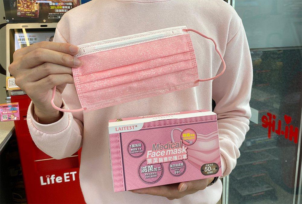 萊爾富Life-ET將於10月24日上午10點開賣「牛仔玫瑰粉」醫療口罩預購,全...