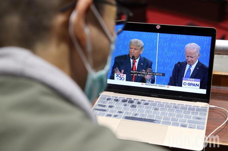 美國總統大選辯論在台灣時間上午9時舉行,此次選舉牽動台灣、美國與中國大陸的三邊關系,在台灣不少人觀看美國總統候選人川普與拜登的辯論直播,了解最新的美國大選選情。記者許正宏/攝影