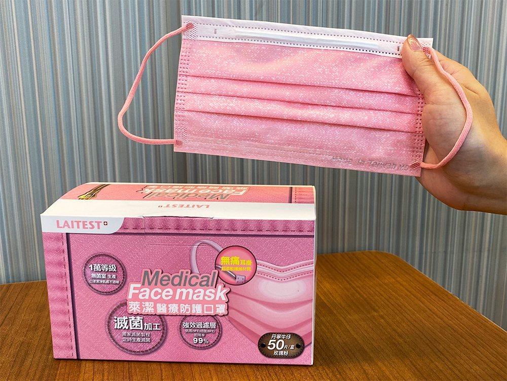 萊爾富炫彩口罩再推出新色,將於10月24日上午10點限量開賣2萬盒「牛仔玫瑰粉」...