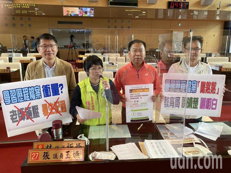 台中市議員批108新課綱要求做「學習歷程檔案」,造成師生困擾。記者張明慧/攝影