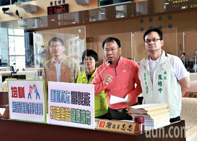 台中市議員批108新課綱要求做「學習歷程檔案」,造成師生困擾。圖/聯合報系資料照片
