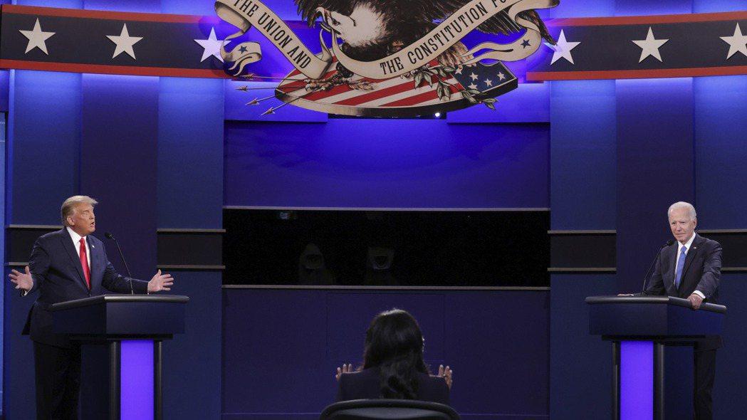 美國總統川普(左)與民主黨總統候選人拜登(右)。 圖/美聯社