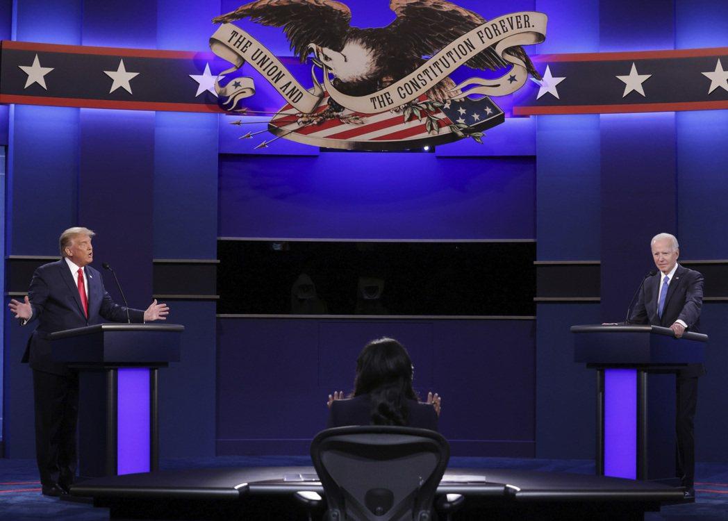 美國總統川普(左)與民主黨總統候選人拜登(右)。美聯社