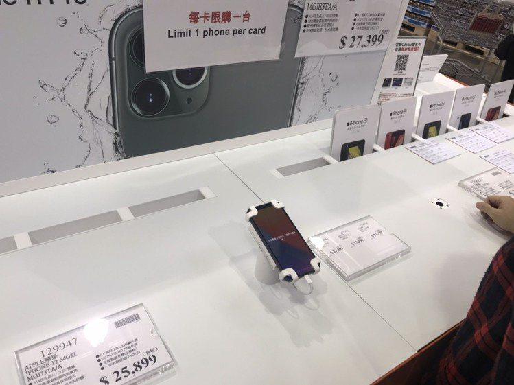 好市多門市今日同步開賣iPhone 12系列。圖/網友提供