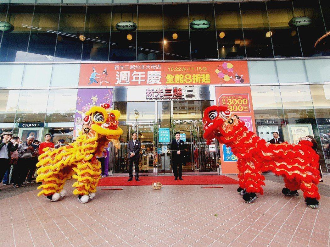 新光三越台北天母店昨(22)日周年慶開跑。新光三越/提供