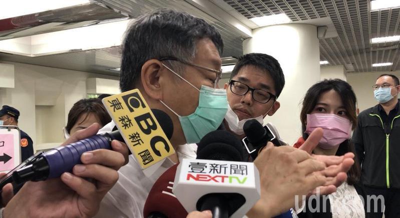雙北捷運是否設立捷運總公司,柯市長表態認同。記者潘永鴻/攝影