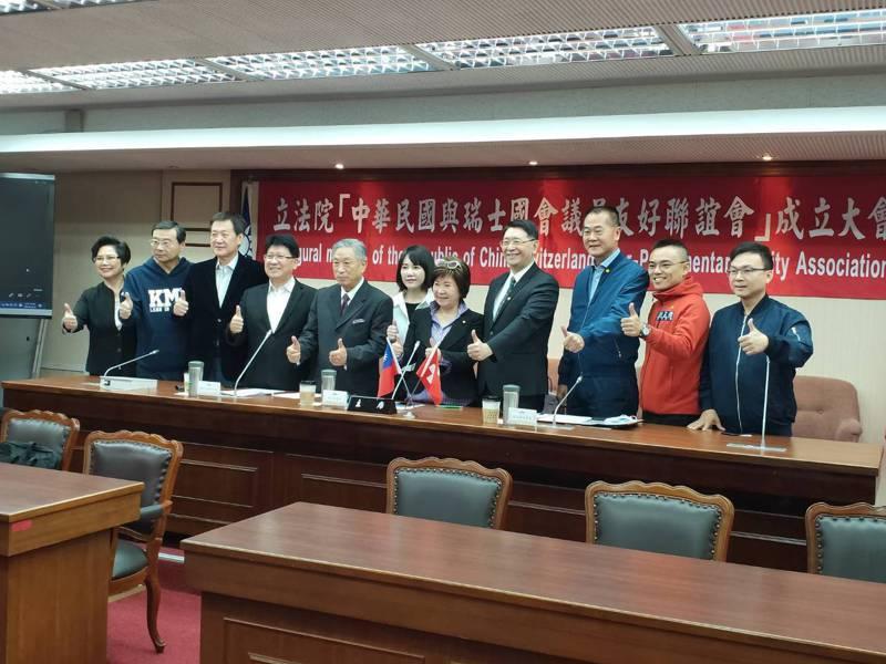 國民黨立委張育美今天在立法院舉辦「中華民國與瑞士國會議員友好聯誼會」成立大會。記者徐偉真/攝影