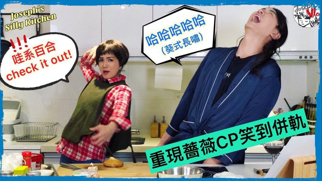 Ella(左)上「鄭元暢之不專業廚房」,2人失控笑翻。圖/M.I.E.最大國際娛...